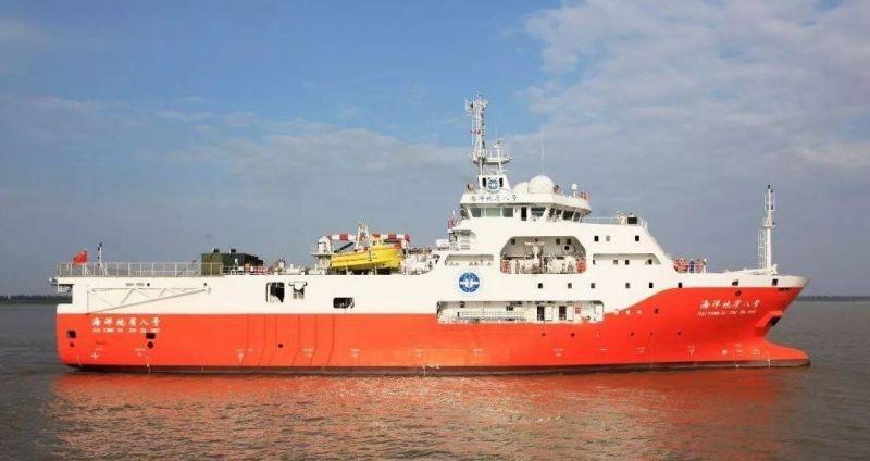 Mỹ yêu cầu Trung Quốc ngừng 'hành vi bắt nạt' ở biển Đông - ảnh 1