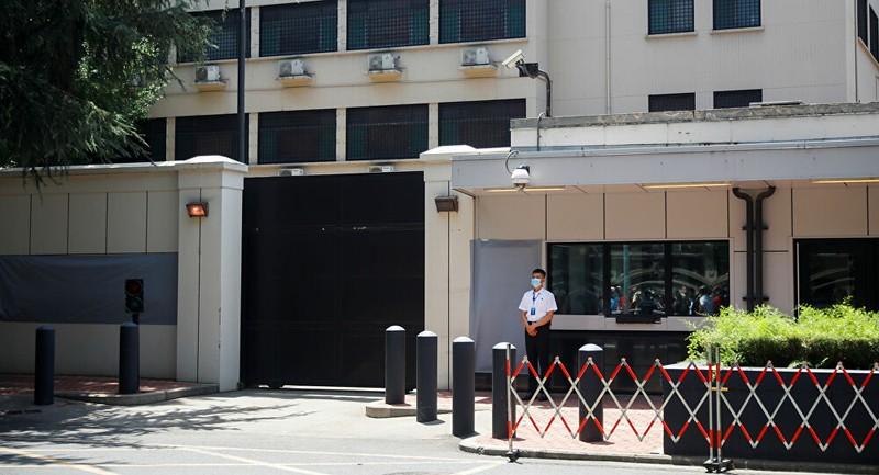 Trung Quốc chính thức tiếp quản lãnh sự quán Mỹ ở Thành Đô - ảnh 1