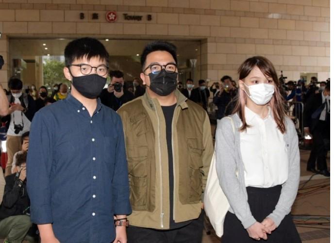 Hoàng Chi Phong sẽ nhận tội liên quan tới biểu tình Hong Kong - ảnh 1