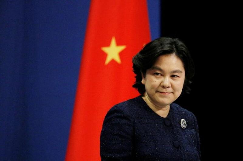 Trung Quốc trừng phạt quan chức Mỹ về vấn đề Đài Loan - ảnh 1