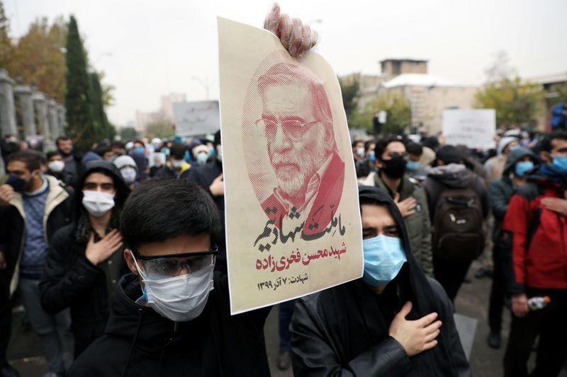 Iran truy tố 'thủ phạm chính' ám sát nhà khoa học hạt nhân - ảnh 1