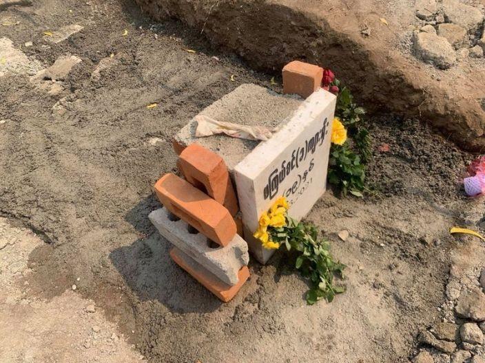 Myanmar: Mộ cô Kyal Sin 19 tuổi bị khai quật, khám nghiệm - ảnh 1