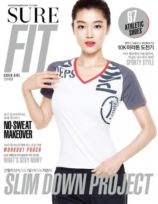 5 mỹ nhân trang bìa tạp chí thời trang xứ Hàn 2013 - ảnh 14