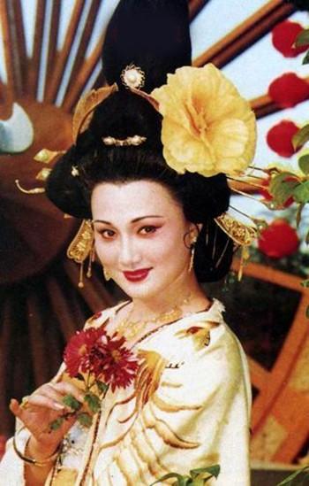Lâm Phương Bình