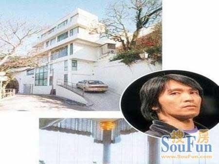 Châu Tinh Trì và một trong những khối bất động sản ở Hong Kong. Ảnh: Soufun.