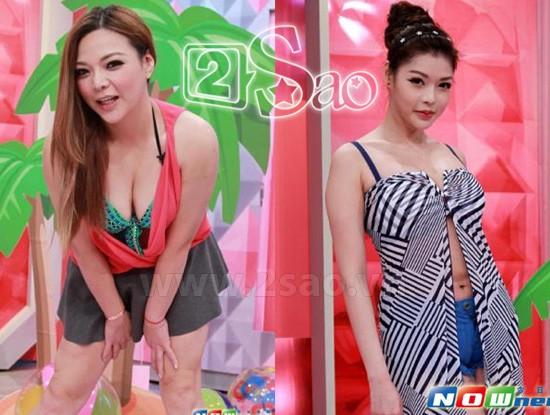 Bảy vụ tự tử vì tình ồn ào của làng giải trí Hoa ngữ - ảnh 7