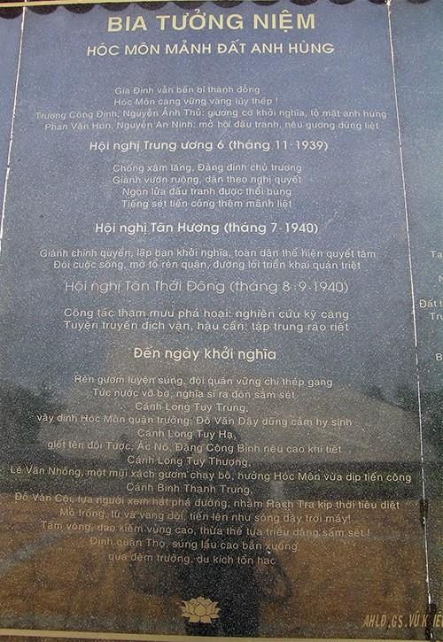 Chùm ảnh Văn bia tại Đền Tưởng niệm Ngã Ba Giồng (2) - ảnh 4