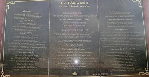 Chùm ảnh Văn bia tại Đền Tưởng niệm Ngã Ba Giồng (2) - ảnh 6