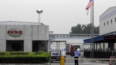 Một nhà máy chế biến thực phẩm của OSI tại Hồ Bắc, Trung Quốc.