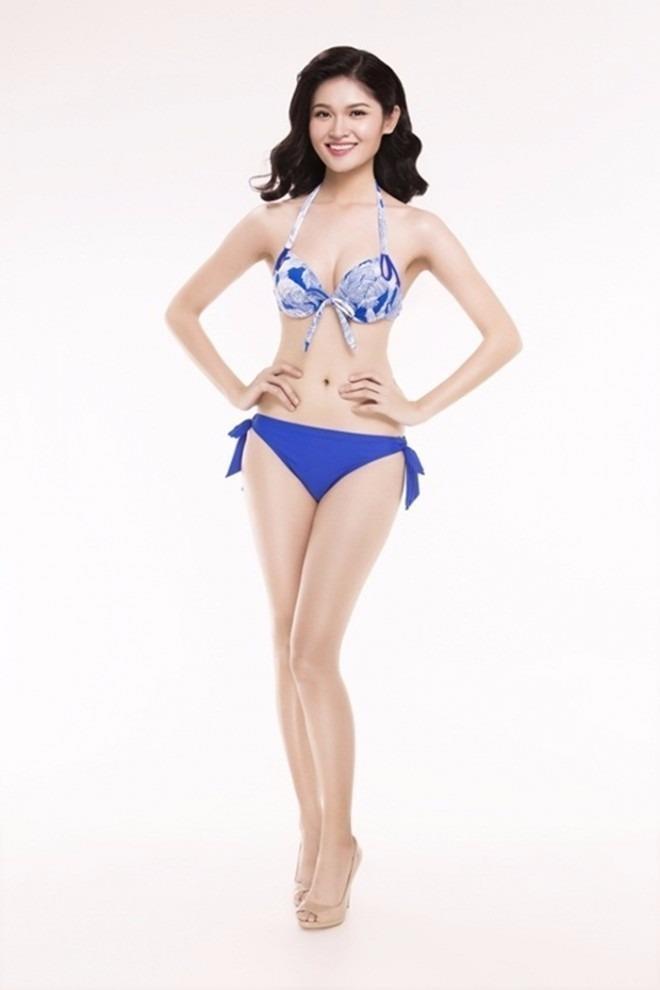 Huỳnh Thị Thuỳ Dung, sinh năm 1996. Cô đến từ TP.HCM