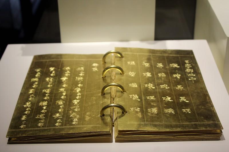 Huế:Chiêm ngưỡng bảo vật triều Nguyễn sau 71 năm trở về - ảnh 5