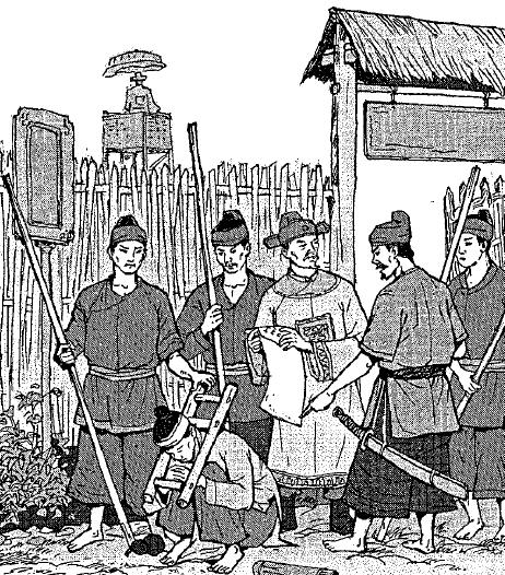 Xem người xưa nghiêm trị tội nâng điểm cho người thân - ảnh 3