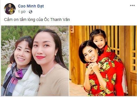 Ai đã xin học bổng 100% cho Lavie con gái Mai Phương - ảnh 4