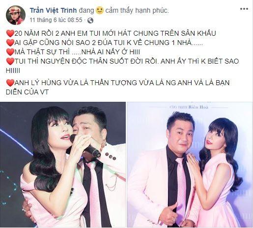 Việt Trinh, Lý Hùng cặp đôi màn ảnh hội ngộ - ảnh 2