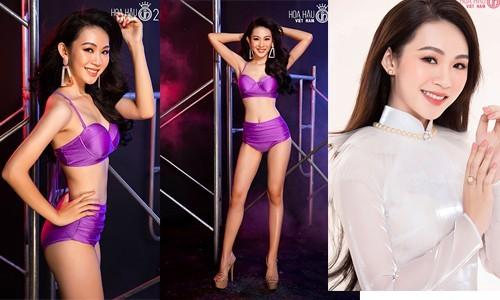 Đậu Hải Minh Anh người đẹp giống hoa hậu Đặng Thu Thảo  - ảnh 20