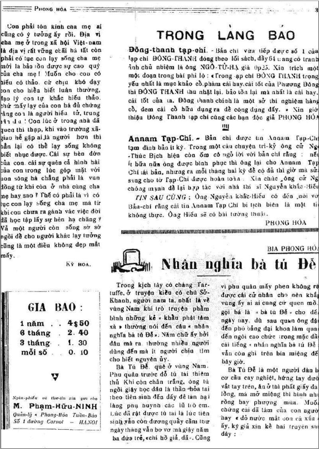 Sửa sai, cải chính trên báo chí trước 1945 - ảnh 3