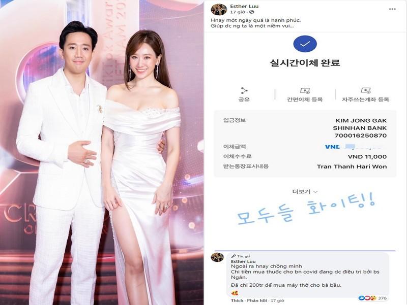 Vợ chồng Trấn Thành, Tấn Beo hỗ trợ người dân y bác sĩ chống dịch - ảnh 1
