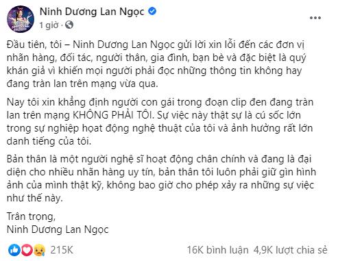 'Ngọc nữ' Ninh Dương Lan Ngọc phủ nhận chuyện lộ clip nóng - ảnh 1