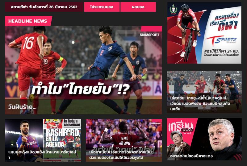 Siamsport: Ngày ác mộng của bóng đá Thái Lan - ảnh 1
