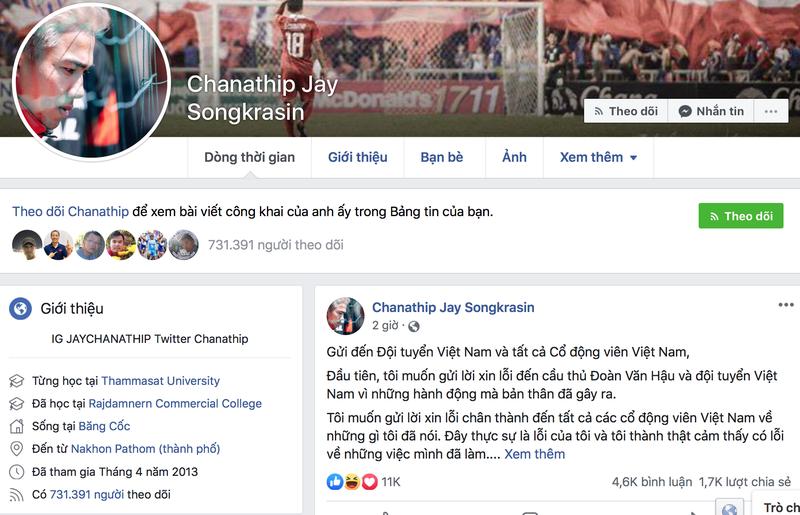 'Vạ miệng', Chanathip lên tiếng xin lỗi fan Việt Nam - ảnh 2