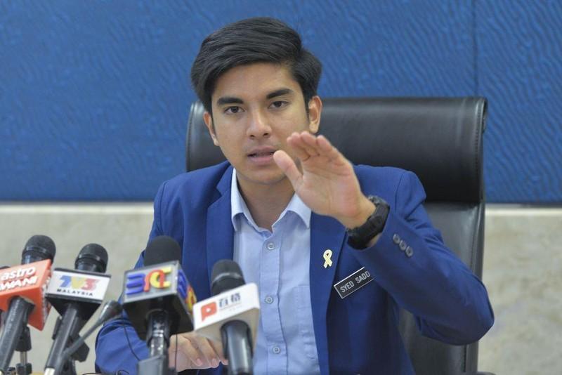 ASEAN gặp khó với kế hoạch đăng cai World Cup 2034 - ảnh 1