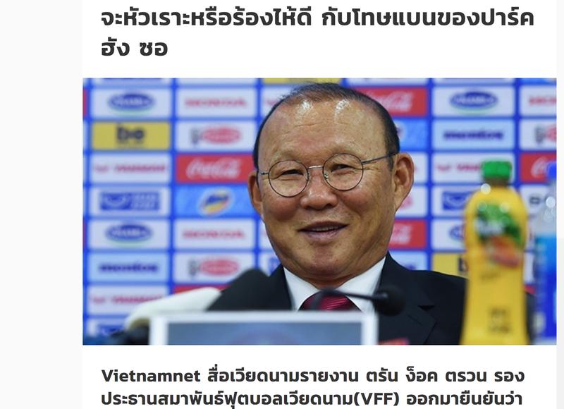 Báo Thái mỉa mai án phạt của ông Park; CLB của Anh giảm lương - ảnh 1