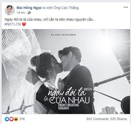 Đông Nhi khóa môi Ông Cao Thắng khiến fan phát sốt  - ảnh 2