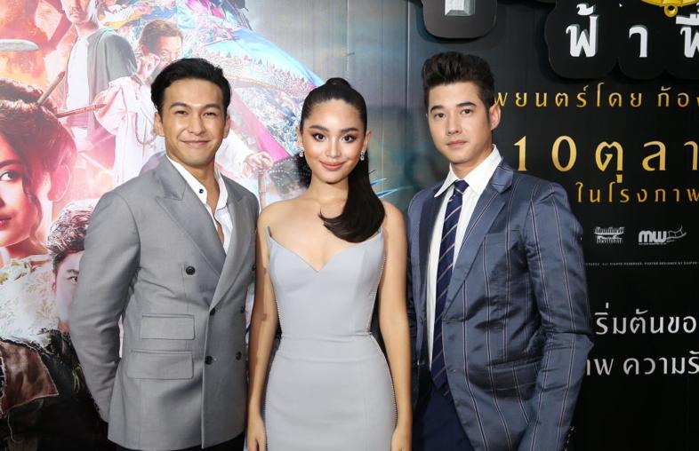 2 nam thần Thái Lan đổ bộ phòng vé Việt cuối tuần - ảnh 7