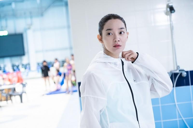Mỹ nhân không tuổi Shin Min-A tái xuất màn ảnh rộng - ảnh 1