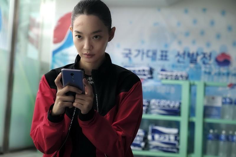 Mỹ nhân không tuổi Shin Min-A tái xuất màn ảnh rộng - ảnh 3