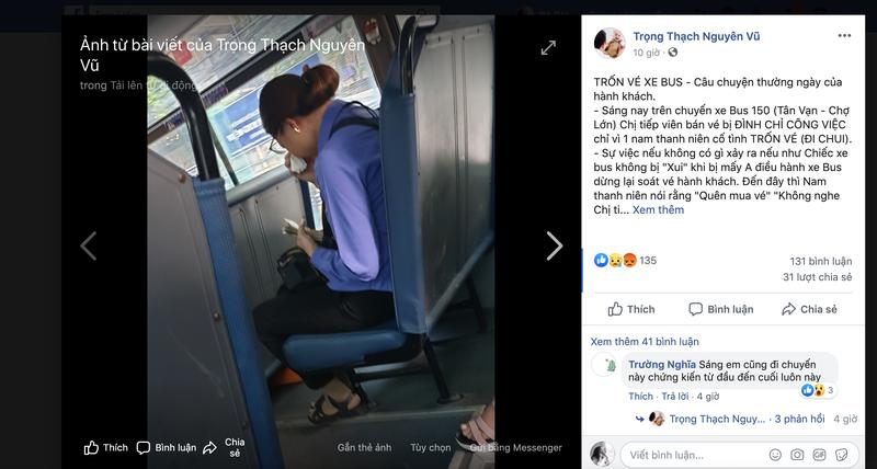 Nhân chứng kể chuyện nữ soát vé 'mất việc vì khách đi chui' - ảnh 1