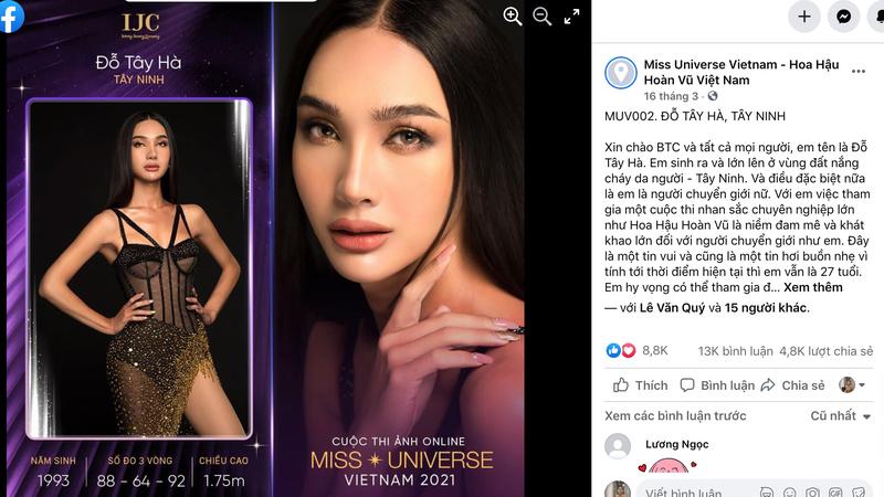 Hoa hậu hoàn vũ VN 2021 chấp nhận thí sinh chuyển giới, nhưng… - ảnh 1