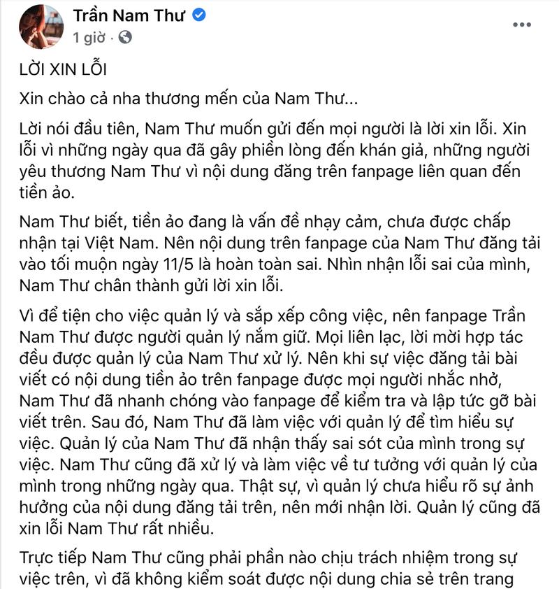 Nam Thư xin lỗi vì fanpage Trần Nam Thư quảng cáo tiền ảo - ảnh 1