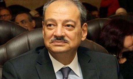 Ai Cập khẩn trương điều tra vụ đánh bom xe du khách Việt - ảnh 1