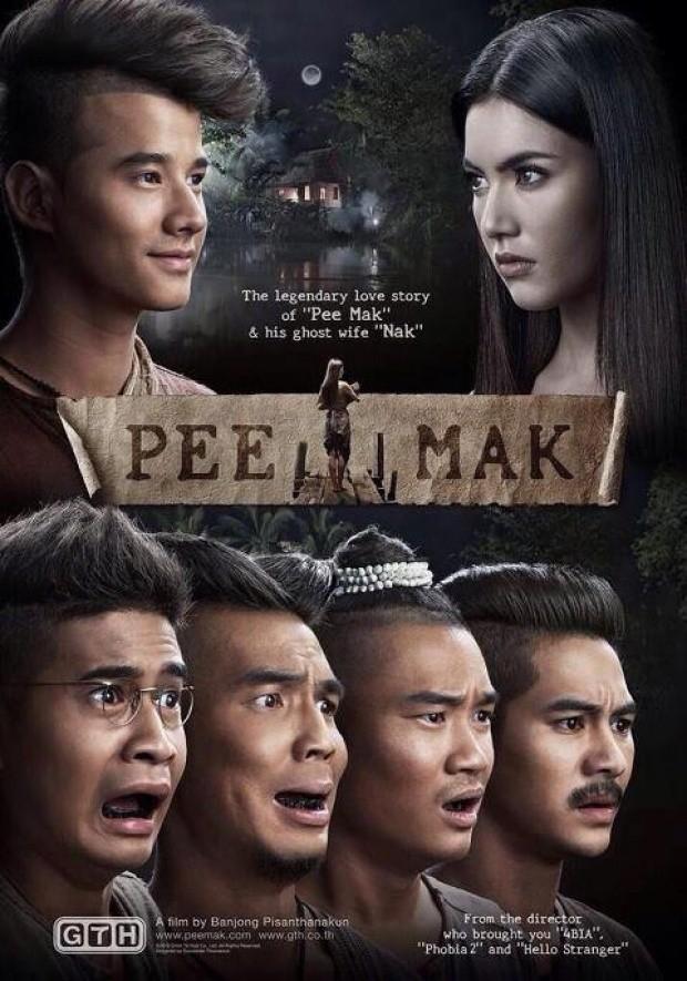Những bộ phim kinh dị Thái khiến khán giả rợn tóc gáy - ảnh 2