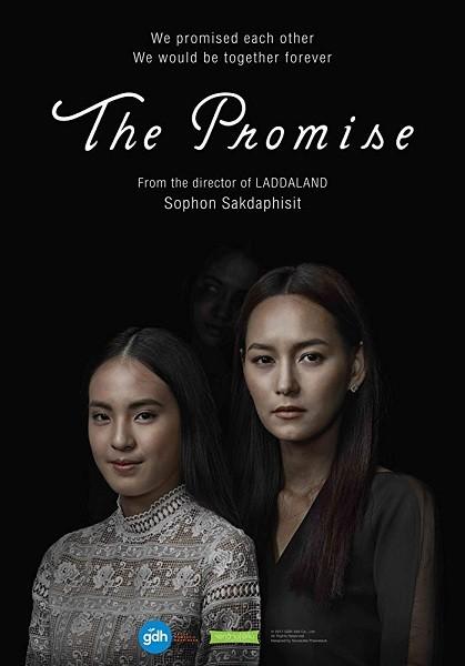 Những bộ phim kinh dị Thái khiến khán giả rợn tóc gáy - ảnh 4