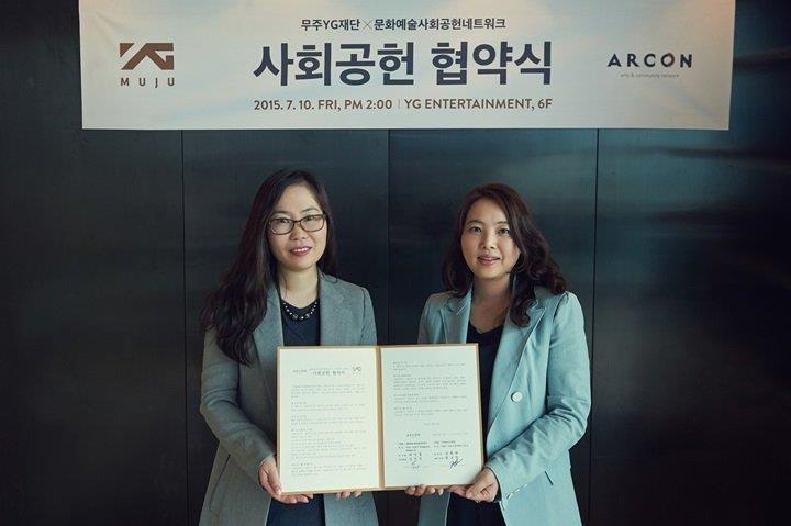 YG Entertainment chính thức công bố CEO mới - ảnh 2