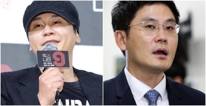 YG Entertainment chính thức công bố CEO mới - ảnh 1