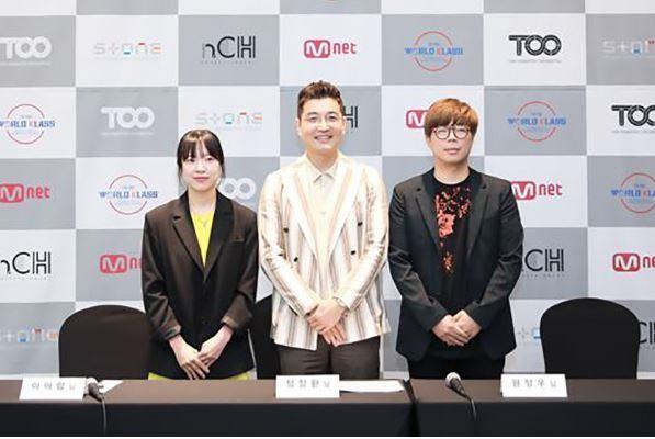 Mnet ra mắt nhóm nhạc mới đầy triển vọng trên đấu trường Kpop - ảnh 1