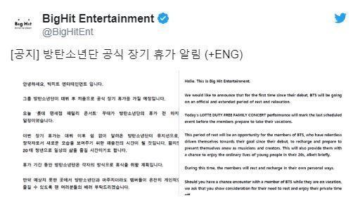 BTS bất ngờ thông báo ngừng hoạt động một thời gian - ảnh 1