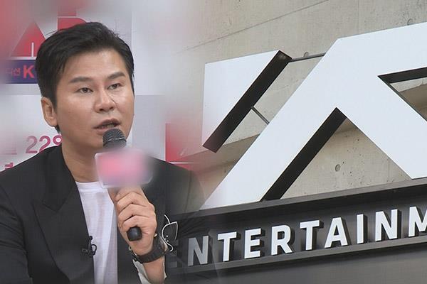 Yang Hyun Suk và Seungri bị buộc triệu tập về hành vi đánh bạc - ảnh 1