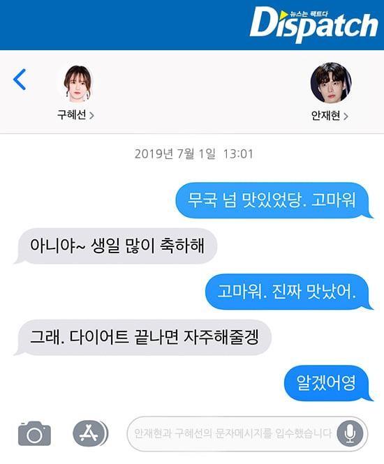 Goo Hye Sun tiết lộ lý do ly hôn vì Ahn Jae Hyu ngoại tình - ảnh 3