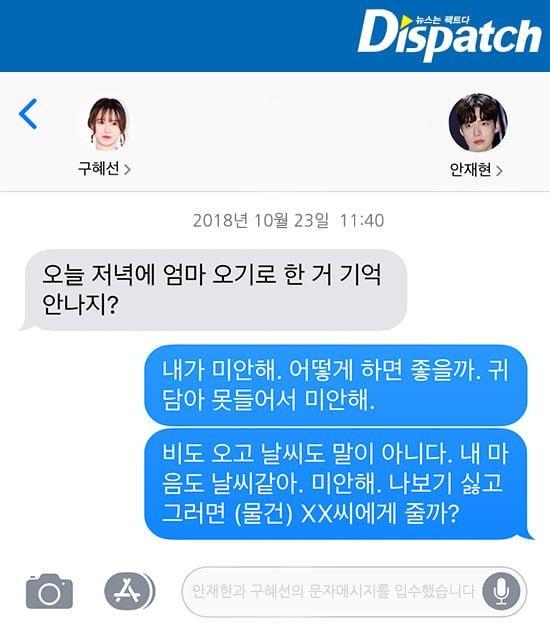 Goo Hye Sun tiết lộ lý do ly hôn vì Ahn Jae Hyu ngoại tình - ảnh 4