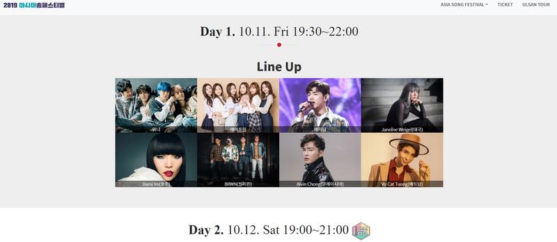Vũ Cát Tường hai lần liên tiếp tham gia Asia Song Festival - ảnh 5