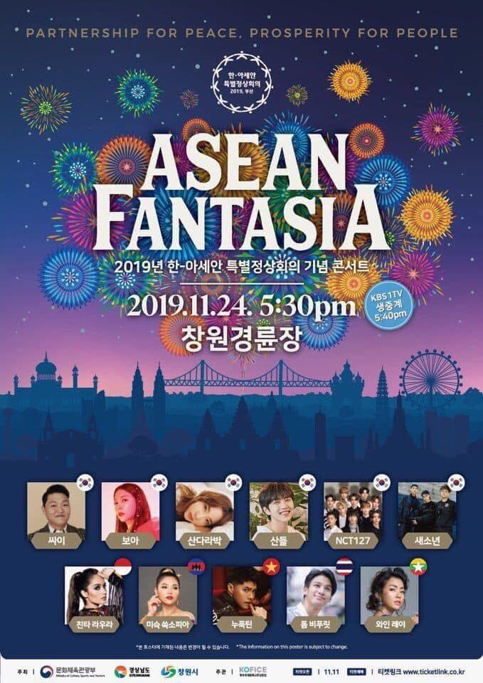 Noo Phước Thịnh biểu diễn cùng sân khấu với PSY tại Hàn Quốc - ảnh 1