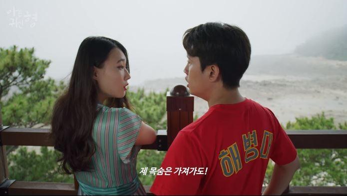 5 thần tượng Kpop nổi bật trong các bộ phim gây xúc động - ảnh 3