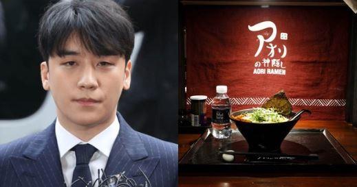 Chuỗi hoạt động kinh doanh của Seungri thông báo phá sản - ảnh 1