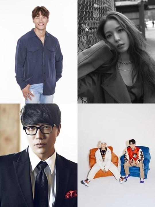 The Voice Korea 2020 hé lộ những giảng viên huyền thoại - ảnh 1