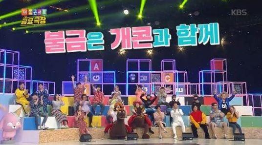 Nhà vệ sinh nữ ở đài truyền hình KBS có gắn camera? - ảnh 2