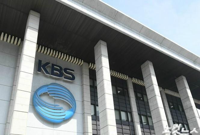 Nhà vệ sinh nữ ở đài truyền hình KBS có gắn camera? - ảnh 1